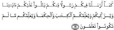 ayat223.jpg
