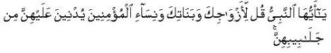 ayat24.jpg