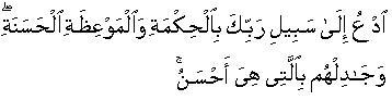 ayat25.jpg