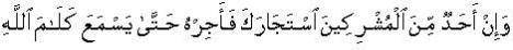 ayat26.jpg