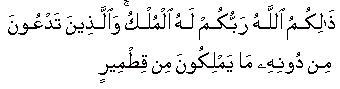 ayat28.jpg