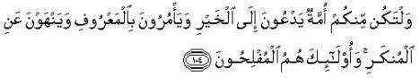 ayat310.jpg