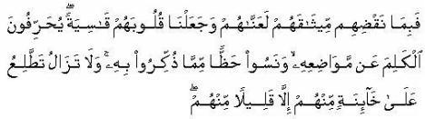 ayat311.jpg