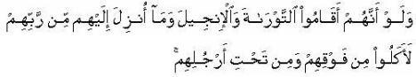 ayat312.jpg