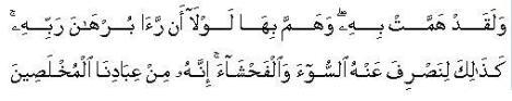 ayat314.jpg