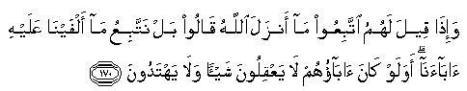 ayat315.jpg