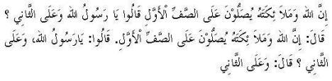 ayat317.jpg