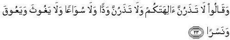 ayat320.jpg