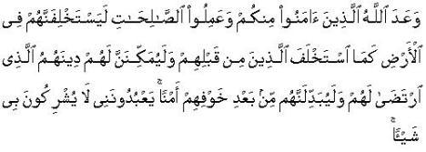 ayat34.jpg