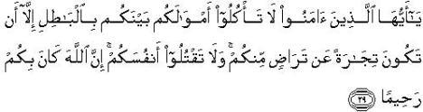 ayat35.jpg