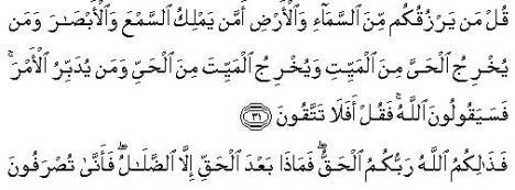 ayat37.jpg