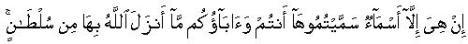 ayat38.jpg