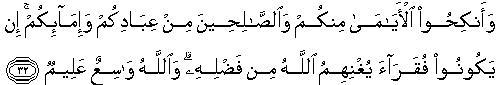 ayat39.jpg