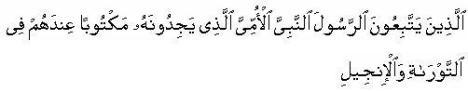 ayat410.jpg