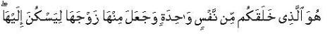 ayat412.jpg