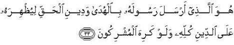 ayat413.jpg