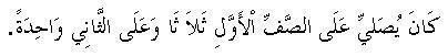 ayat415.jpg