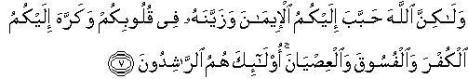 ayat416.jpg
