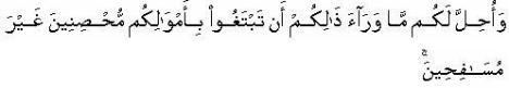 ayat417.jpg