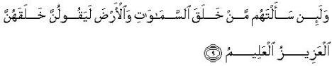 ayat45.jpg