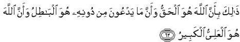 ayat46.jpg