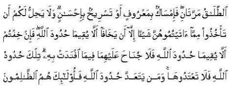 ayat47.jpg