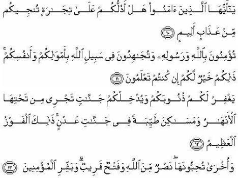 ayat51.jpg