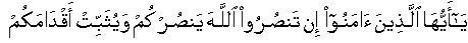 ayat514.jpg