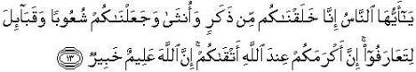 ayat56.jpg