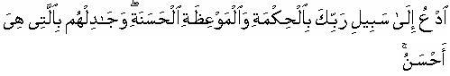 ayat57.jpg