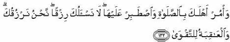 ayat61.jpg