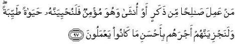ayat611.jpg