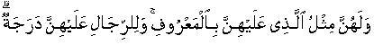 ayat62.jpg