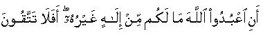 ayat63.jpg