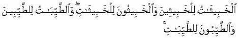ayat64.jpg