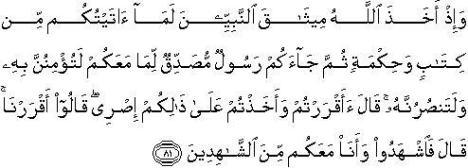 ayat66.jpg