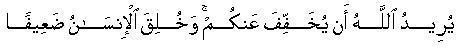 ayat68.jpg