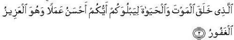 ayat710.jpg
