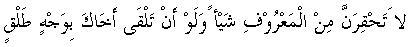 ayat72.jpg