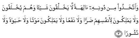 ayat73.jpg