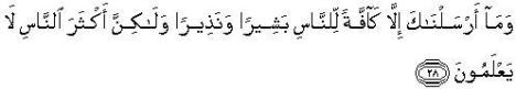 ayat76.jpg