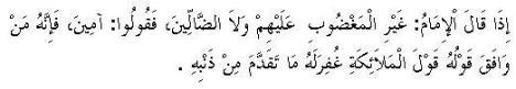 ayat79.jpg
