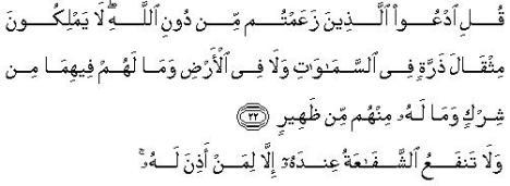 ayat83.jpg