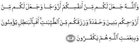 ayat84.jpg