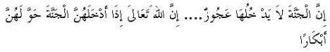ayat86.jpg