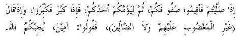 ayat88.jpg