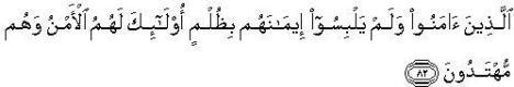 ayat89.jpg