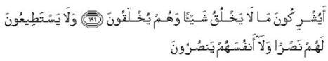 ayat91.jpg
