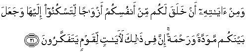 Akan terwujud keluarga yang sakinah, mawaddah wa rahmah ...
