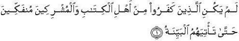 ayat93.jpg